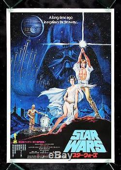 STAR WARS CineMasterpieces 1977 VINTAGE ORIGINAL JAPAN JAPANESE MOVIE POSTER
