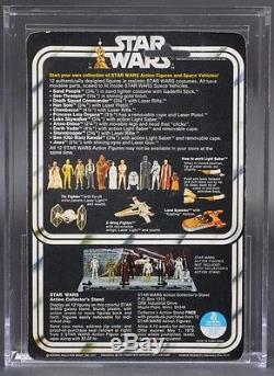 Star Wars Vintage Princess Leia 12 Back-B AFA 85 (85/85/80) MOC